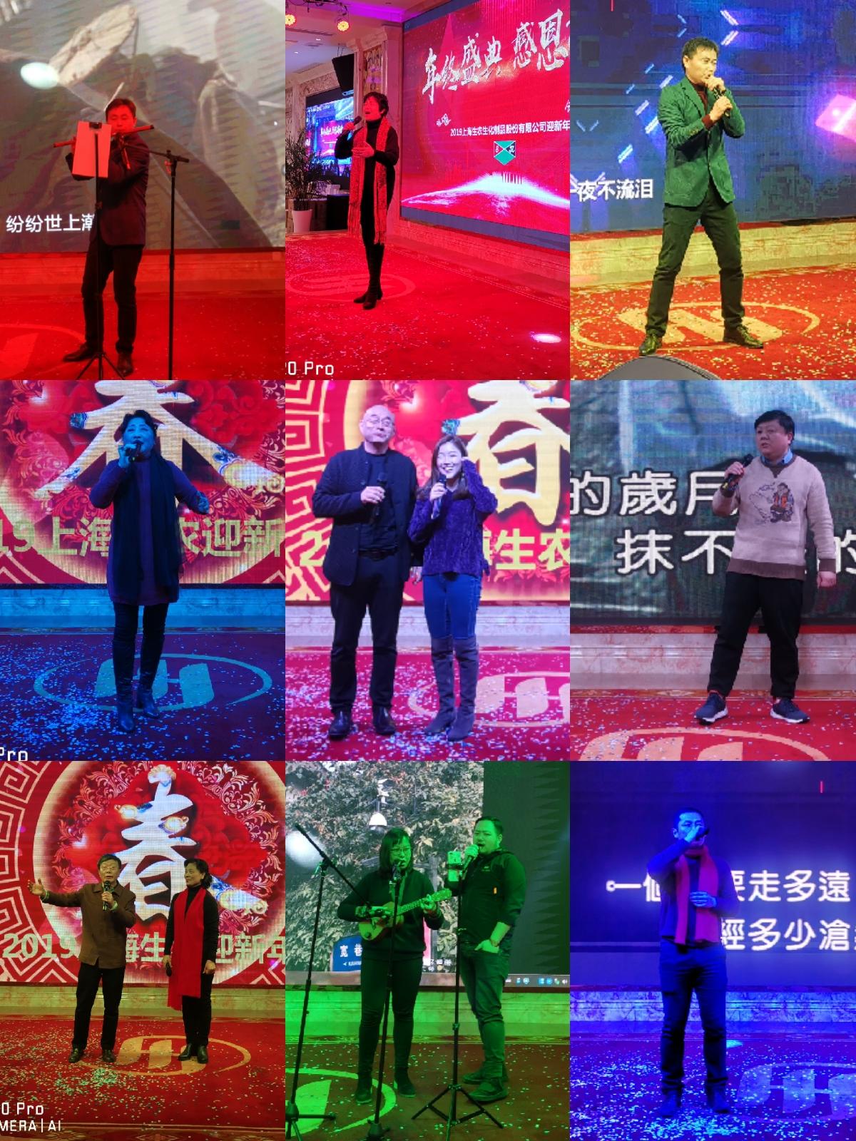 首页 新闻中心 公司新闻  上海生农常务副总徐海燕女士致开场辞 江苏